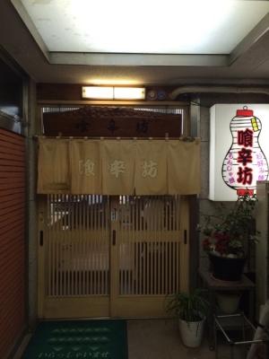 20150731鎌倉_08 - 7