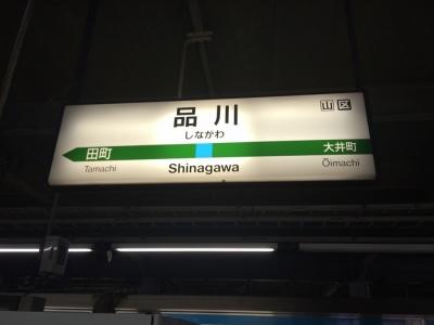 20160801品川_01 - 4