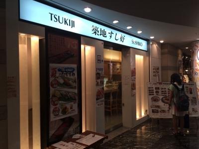 20150801_品川_02 - 9