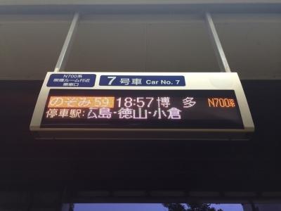 20150801_品川_02 - 13