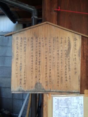 20151024庚申堂 - 3