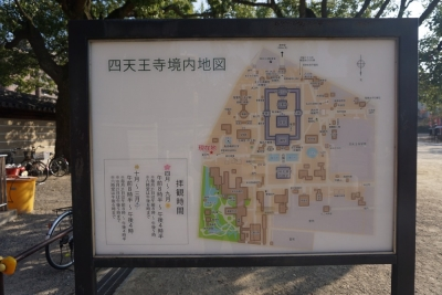 20151024四天王寺 - 12