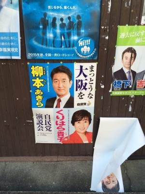 20151024上本町へ - 7