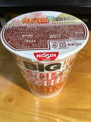 20160919謎肉祭 - 2