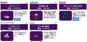 20160808_01.jpg