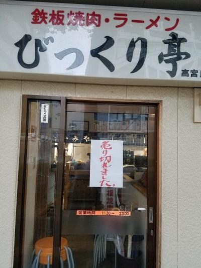 20160804_185940.jpg