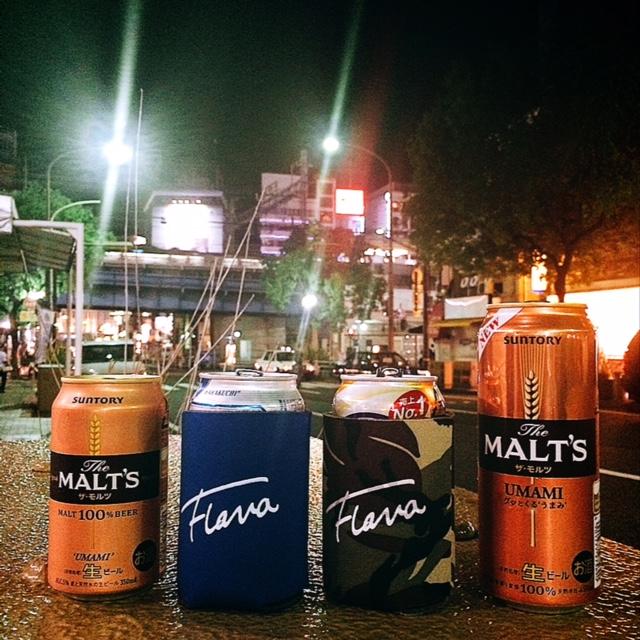 beer-0624.jpg
