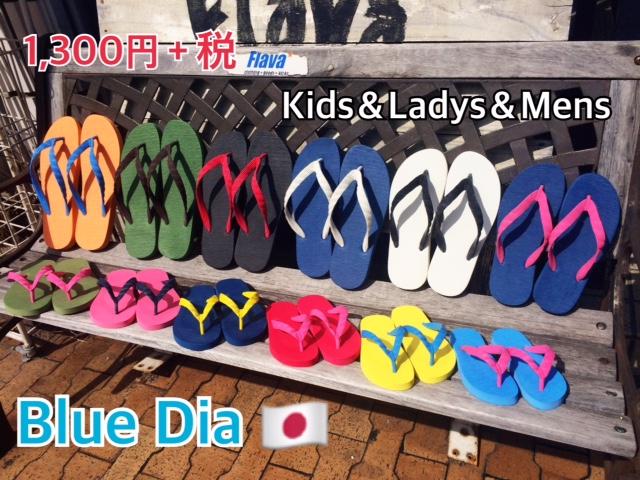 bluedia-2.jpg