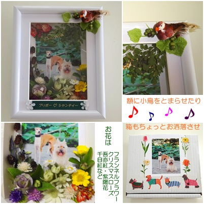 2016 10 floweratrelierf シャンチャン