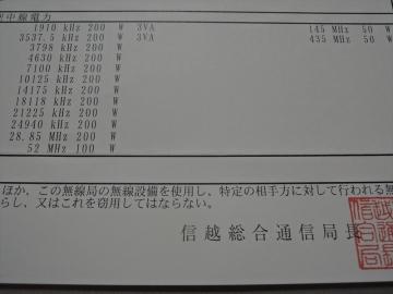S20160501001.jpg