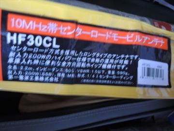S20160607006.jpg