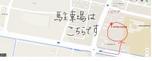18周年駐車場地図