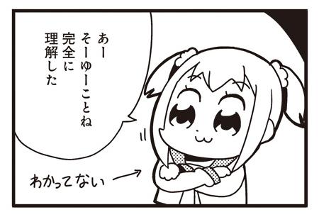 e54_05.jpg