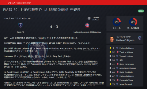SnapCrab_Football Manager 2016_2016-7-22_16-28-4_No-00