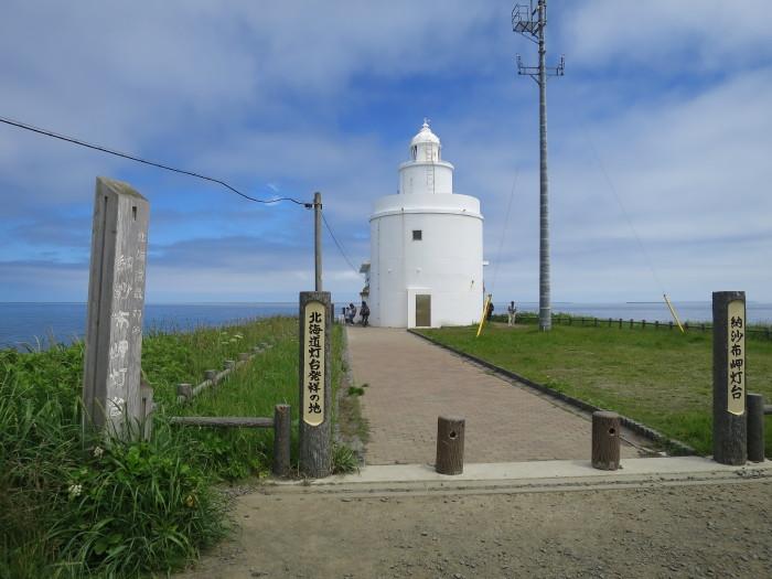 日本最東端 納沙布岬