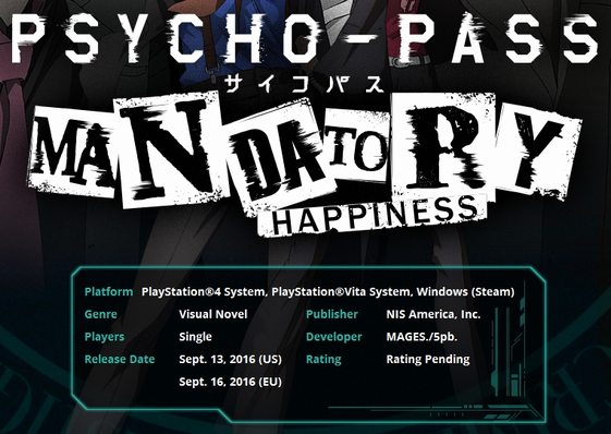 PSYCHO PASS03