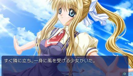 keyvsair00103.jpg