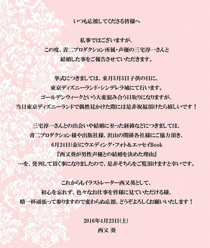 nishimi001.jpg
