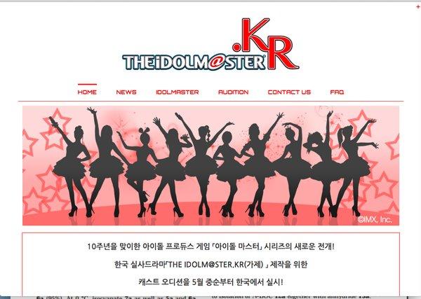 【悲報】アイマス実写化「THE IDOLM@STERKR」が韓国で放送アイドルマスター実写化に悲鳴
