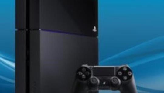 Sony confirms PS4 Neo - but it wont be at E3