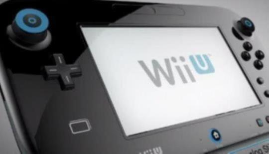 Nintendo Ships 220,000 Wii U and 940,000 3DS Units in Latest Quarter