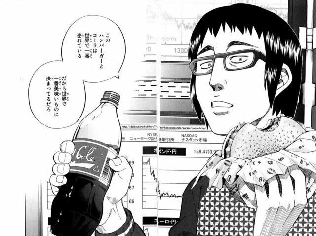コーラとハンバーガーが世界で一番美味い