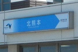 DSCN9575c.jpg