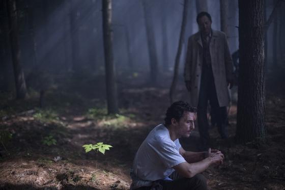 『追憶の森』ガス・ヴァン・サン