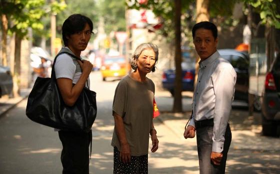 中国映画 『Red Amnesia/闖入者』