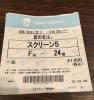 SnapCrab_NoName_2016-9-25_21-35-20_No-00.png