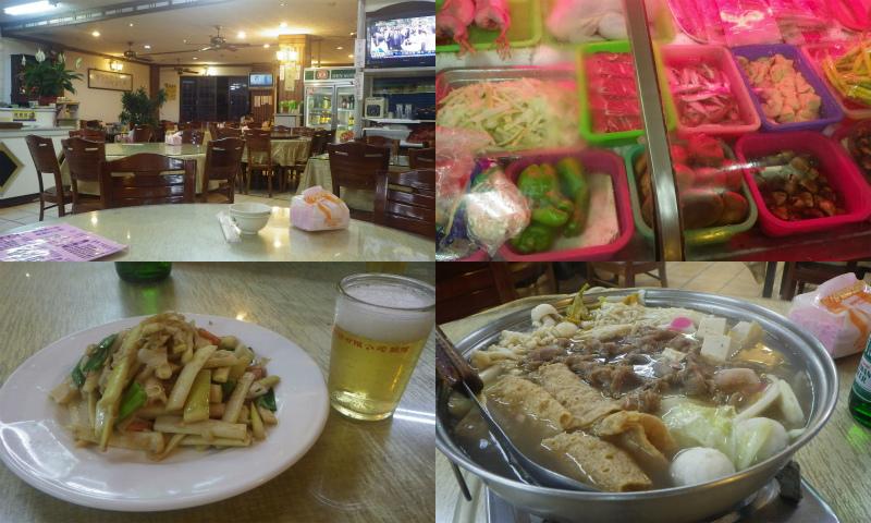 s溫泉鄉風味餐廳