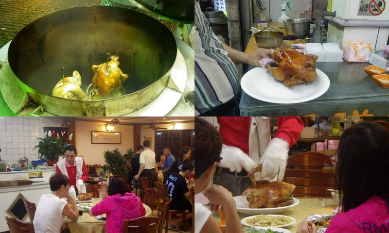 s溫泉鄉風味餐廳2