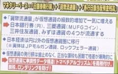 MUFG4.jpg