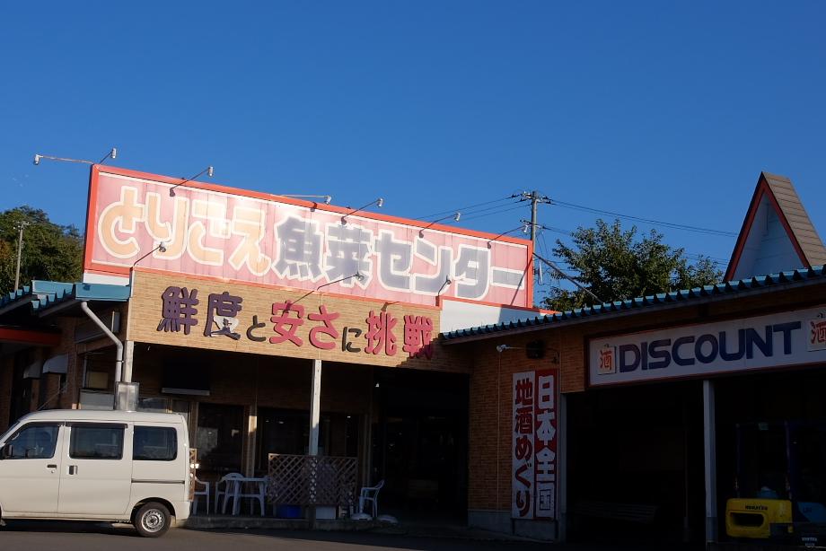 DSCF1613.jpg