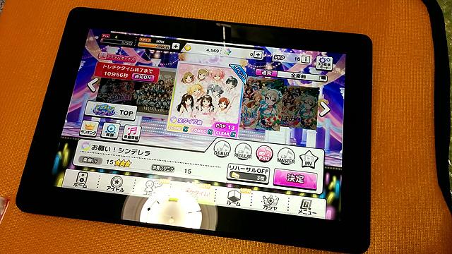 HDX89_0001.jpg