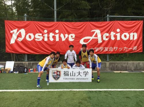 第39回(2016年度)中国大学サッカーリーグ 第2節(2016:4:24 日) 2/3