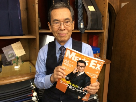 メンズイーエックス2016年11月号中井貴一さんが表紙