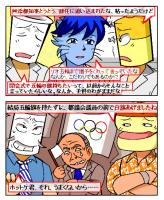 舛添都知事とうとう、辞任へ…そんなに五輪旗持ちたかったですか?
