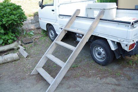 軽トラ荷台はしご