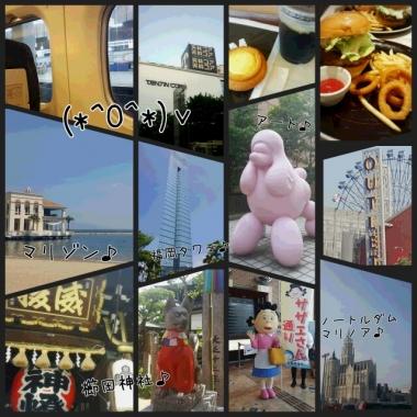 PhotoGrid_1463919043965.jpg