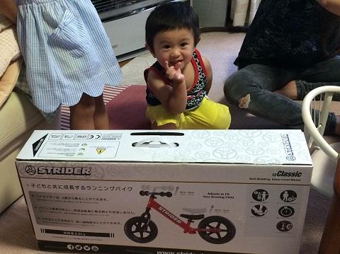 スタンディングバイク1
