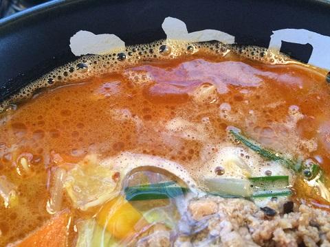 スタミナ味噌2