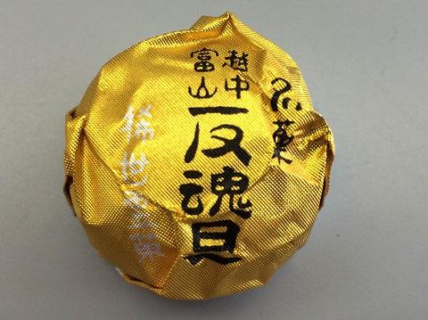 富山 反魂旦