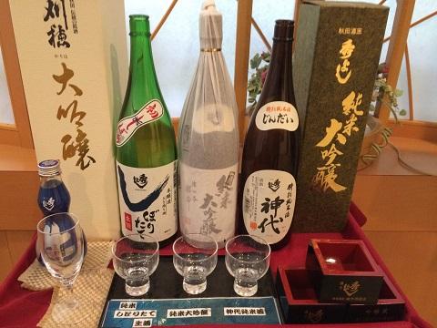 ホテル日本酒