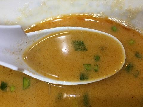 タンタンスープ