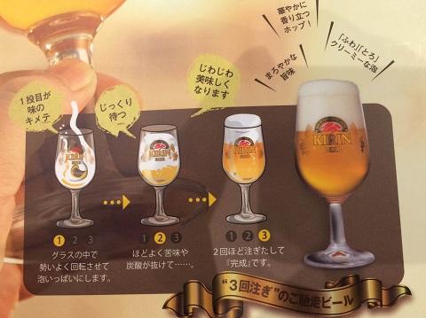 ビールPOP