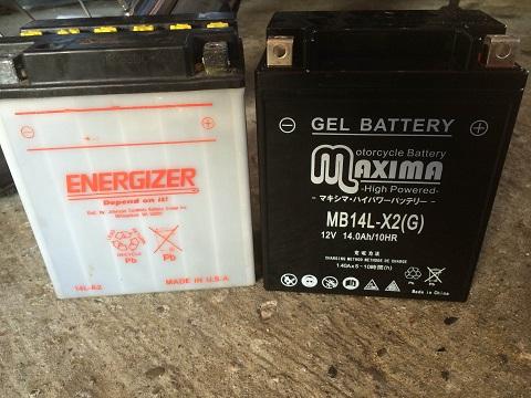 20新旧バッテリー
