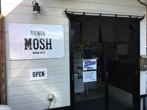 MOSH外観