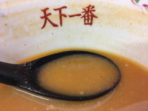 みそ辛スープ