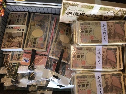27一億円